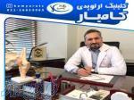 دکتر کامیار عرب ورامینی جراح و متخصص ارتوپدی