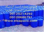 فروش ویژه اسید استیک صادراتی