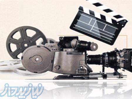 آموزشگاه سینمایی اندیشه نو