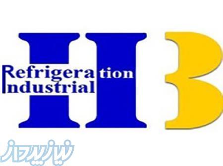 مشاوره و ساخت تجهیزات سردخانه صنعتی صنایع برودتی برادران حقیقی
