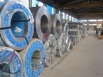 شرکت بازرگانی نجومی فروش  انواع ورق آلات فلزی