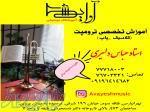 آموزش تخصصی ترومپت در تهرانپارس