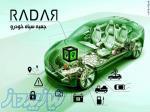 فروش انواع ردیاب خودرو رادار (اروپایی