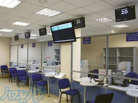 سیستم نوبت دهی مراکز درمانی