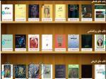مطالعه کتاب و آموزش نویسندگی