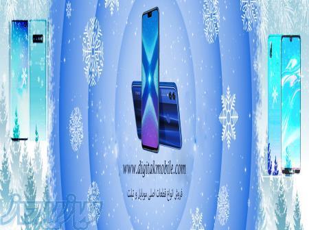فروش انواع قطعات موبایل و تبلت
