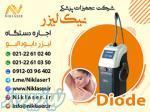 اجاره لیزر دایود الیو : Olive Diode Laser
