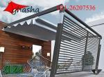 سازه چادری غشا - سقف تاشو رستوران و کافه
