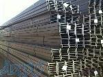 تامین انواع فولاد های آلیاژی و صنعتی