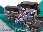 باطری ماشین شارژی پرشین تویز-باتری موتورشارژی09125837494