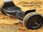 تعمیر موتوربرقی پرشین تویز-تعمیردوچرخه برقی09125837494
