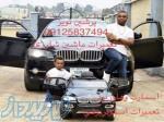 تعمیر ماشین شارژی-تعمیرات ماشین شارژی09125837494