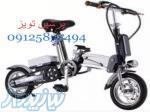 تعمیردوچرخه برقی پرشین تویز-دوچرخه شارژی09125837494