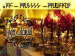خدمات پذیرایی از مجالس و تشریفات در ارومیه