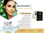 فروش دستگاه هیدرودرمی دیجیتال با ماسک حرارتی