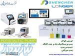 فروش پمپ پریستالتیک Peristaltic Pump