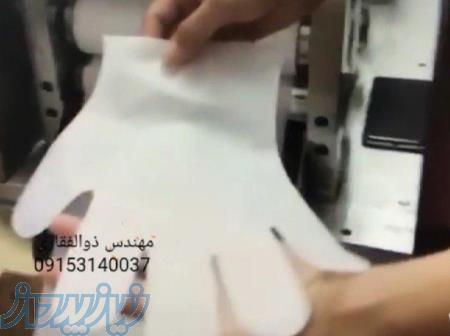 فروش دستگاه  خط تولید دستکش یک بار مصرف