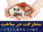 مجوز ساخت و ساز - اخذ تاییدیه کمیته نما شهرداری