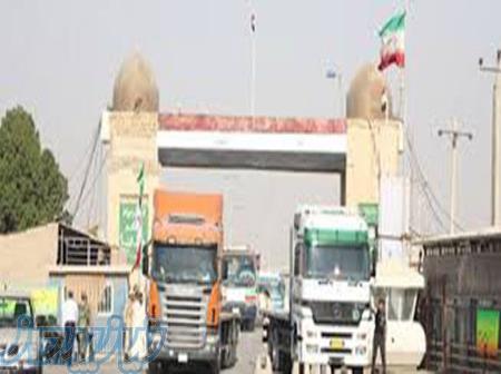 مشاوره و اخذ مجوز صادرات به عراق (SGS) از شرکت HQTS