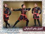 آموزش رقص شمال تهران