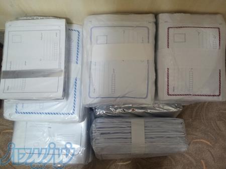 فروش عمده انواع مختلف پاکت پستی