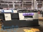 فروش خط تولید دستگاه های دستکش کارگری