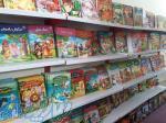 فروش عمده کتاب کودک