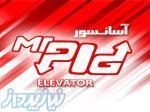 فروش قطعات آسانسور و پله برقی
