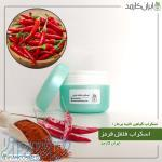 فروش عمده اسکراب گیاهی ایران کازمد (برند irancosmed)