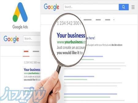 طراحی سایت   تبلیغات اینترنتی   تبلیغات در گوگل ادوردز