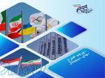 تولید و فروش انواع پرچم های اهتزاز