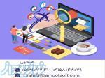 نرم افزار مدیریت آژانسهای مسافرتی