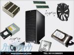 فروش و تامین تجهیزات سرورهای اچ پی HP