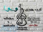 تست خوانندگی * آموزش آواز * ساخت موزیک