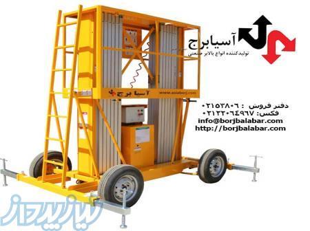 سفارش و فروش انواع بالابر الکترو هیدرولیکی آسیا برج