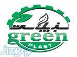 سبز پلاست