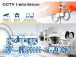 نصب و تعمیر دوربین مداربسته در محل شما در تمام نقاط ارومیه