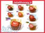 فروش آنلاين عسل طبيعي
