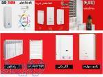خدمات پس فروش پکیج ایران رادیاتور در شیراز