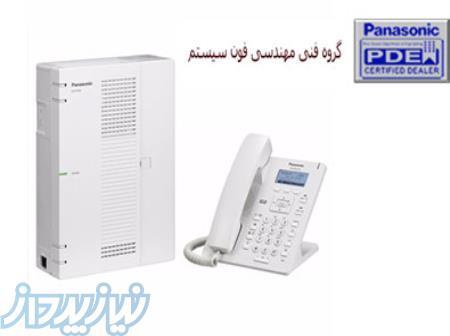 فروش تلفن سانترال پاناسونیک