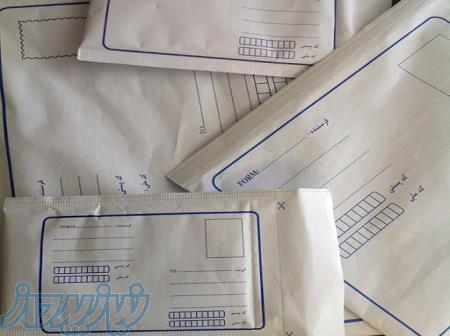 فروش عمده پاکت پستی در تبریز