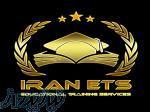 دوره های  پیشرفته و جامع تافل و آیلتس در تبریز 100  تضمینی به صورت آنلاین و حضوری