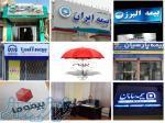نمایندگی بیمه ما کد 1630 رحمانی شرق تهران