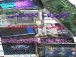 تعمیرات تخصصی انواع مولتی مدیا و رادیو پخش فابریک خودرو