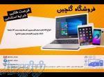 فروش قسطی انواع لپ تاپ Asus