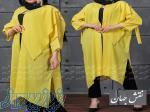 گروه تولیدی پوشاک زنانه نقش جهان