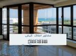 مشاور املاک کیش فایلینگ به روز فروش برجهای مسکونی کیش