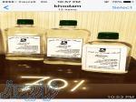 تولید و پخش الکل طبی اتانول خالص 70 درصد