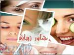 مشاوره رایگان پوست مو رایگان