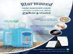 فروش محلول ضدعفونی کننده دست و سطوح